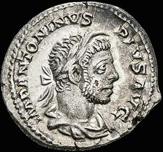 Римская империя. Элагабал. Денарий 218-222 гг. RIC 131. Серебро