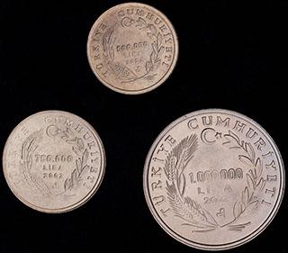 Турция. Лот из монет 2002 г. 3 шт.