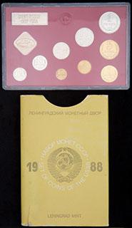 Лот из монет 1988 г. 9 шт. В оригинальной упаковке