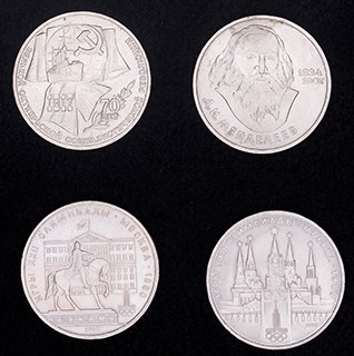 Лот из памятных рублей 1978-1987 гг. 4 шт.