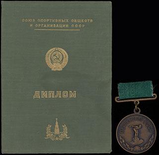 Лот из знака «Первенство СССР по плаванию. 3 место» и документа. 2 шт.
