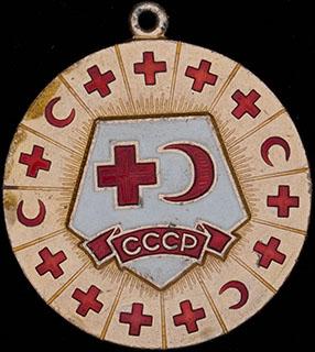 «50 лет Союзу Обществ Красного Креста и Красного Полумесяца СССР». Алюминий, позолота, эмаль