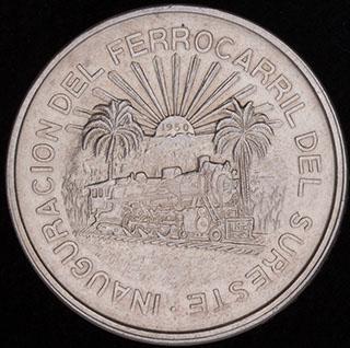 Мексика. 5 песо 1950 г. «Открытие Южной железной дороги». Серебро