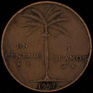 Доминикана. 1 сентаво 1957 г. Медь