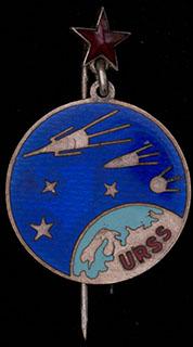 Знак, посвященный первым трем спутникам СССР. Мельхиор, эмаль