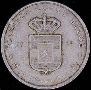 Руанда-Урунди. 5 франков 1958 г. Алюминий