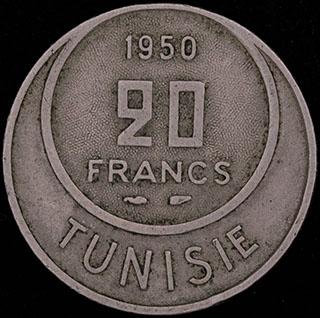 Тунис. 20 франков 1370 (1950) г. Медно-никелевый сплав