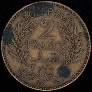 Тунис. 2 франка 1941 г. Алюминиевая бронза