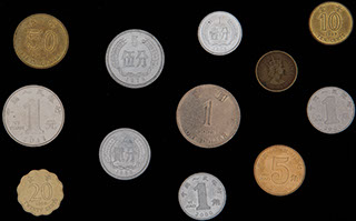 Китай. Лот из монет 1958-2015 гг. 12 шт.