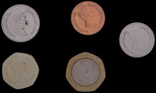 Иордания. Лот из монет 2009-2012 гг. 5 шт.