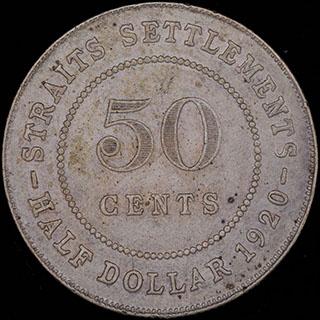 Стрейтс Сетлментс. 50 центов 1920 г. Крест ниже бюста. Серебро