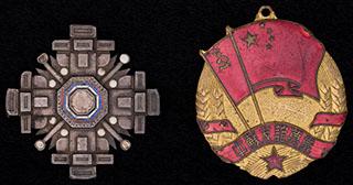 Лот из медалей стран Азии. 2 шт.