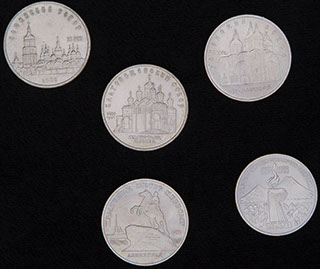 Лот из памятных монет 1988-1990 гг. 5 шт.