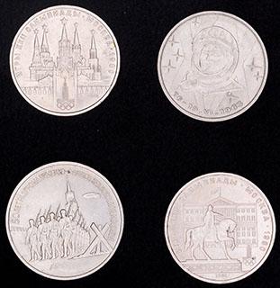 Лот из памятных монет 1978-1991 гг. 4 шт.