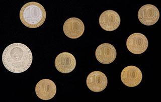 Лот из памятных монет 1970-2012 гг. 11 шт.