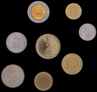 Израиль. Лот из монет 1985-2017 гг. 8 шт.
