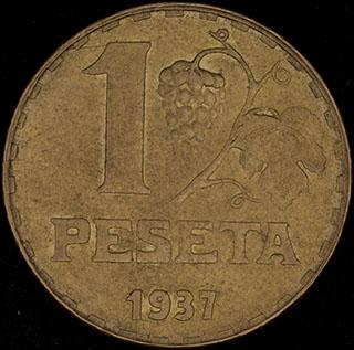 Испания. 1 песета 1937 г. Латунь