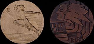Лот из медалей на тему спартакиады. Диаметр 60 мм. Алюминий. 2 шт.