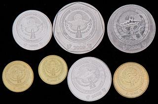 Киргизия. Лот из монет 2008-2009 гг. 7 шт.