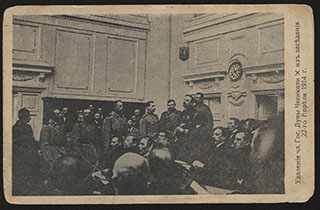 Удаление члена Госдумы Чхенкели Х. с заседания 22 апреля 1914 г. Почтовая карточка