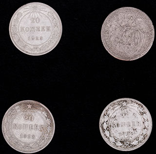 Лот из 20 копеек 1923-1930 гг. 4 шт.