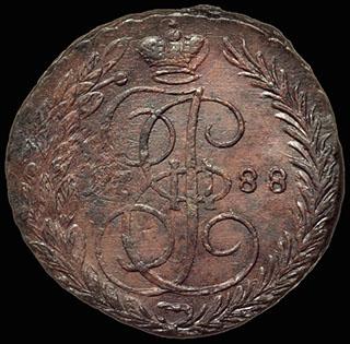 5 копеек 1788 г. ЕМ. Медь