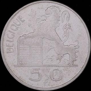 Бельгия. 50 франков 1949 г. Серебро