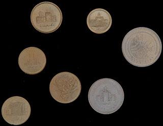 Иран. Лот из монет 1983-1990 гг. 7 шт.
