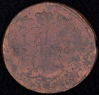 5 копеек 1770 г. ЕМ. Медь