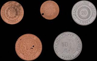 Туркменистан. Лот из монет 1993 г. 5 шт.