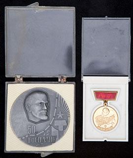 Лот из медалей «50 лет Госплану». 2 шт. Алюминий, латунь, эмаль. В оригинальных коробках