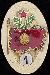 Венгрия. «Отличный солдат. 1 степень». Латунь, позолота, эмаль