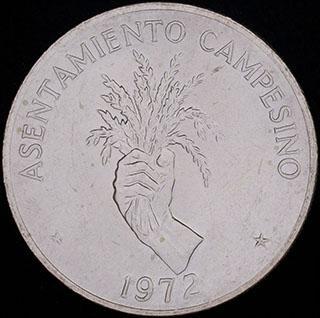 Панама. 5 бальбоа 1972 г. «Сельские поселения». Серебро