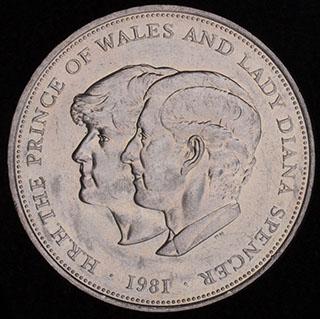 Великобритания. 25 пенсов 1981 г. «Свадьба принца Чарльза и леди Дианы». Медно-никелевый сплав