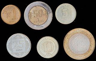 Турция. Лот из монет 2011-2015 гг. 6 шт.