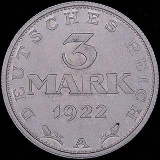 Германия. 3 марки 1922 г. «3-я годовщина Веймарской конституции». А. Алюминий