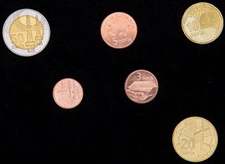 Азербайджан. Лот из монет 2006 г. 6 шт.