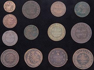 Лот из монет 1744-1915 гг. 13 шт.