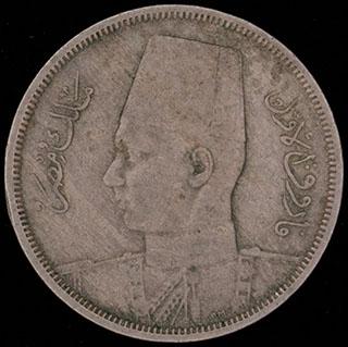 Египет. 5 миллим 1938 г. Медно-никелевый сплав