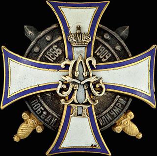 Знак об окончании Казанского военного училища. Серебро, позолота, серебрение, бронза, эмаль. Оригинальная закрутка утрачена