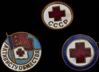 Лот из знаков Красного креста СССР. 3 шт.