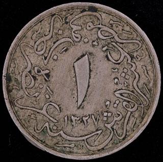 Египет. 1/10 кирша 1327 (1909) г. Медно-никелевый сплав