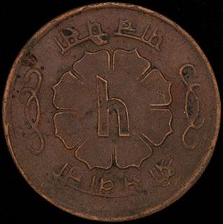 Непал. 5 пайс 2022 (1965) г. Медь