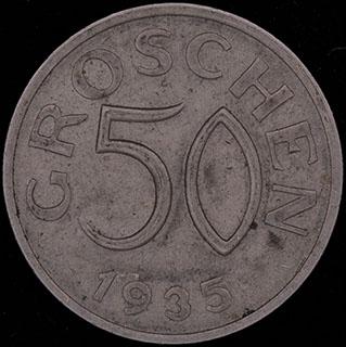 Австрия. 50 грошей 1935 г. Медно-никелевый сплав