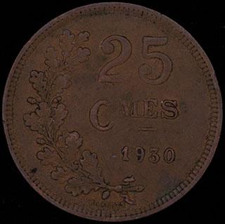 Люксембург. 25 сантимов 1930 г. Медь