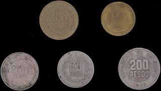 Колумбия. Лот из монет 1995-2016 гг. 5 шт.