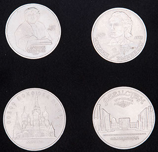 Лот из памятных монет 1989-1990 гг. 4 шт.