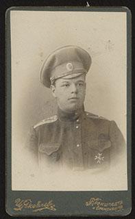Фотография выпускника Чугуевского военного училища