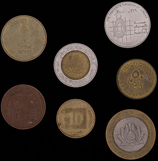 Лот из монет стран Ближнего Востока 1991-2010 гг. 7 шт.