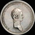 «В память коронации Александра I. 1801»